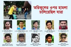 BCL people who attacked tariqul reform quota Bangla 002 (nirobkhan551) Tags: reform quota bd bangladesh rajshahi university tariqul bsl cchatraleague