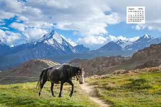 august 2018 desktop wallpaper calendar