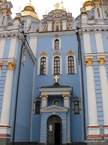 Київ, Михайліський монастир InterNetri.Net  Ukraine  201