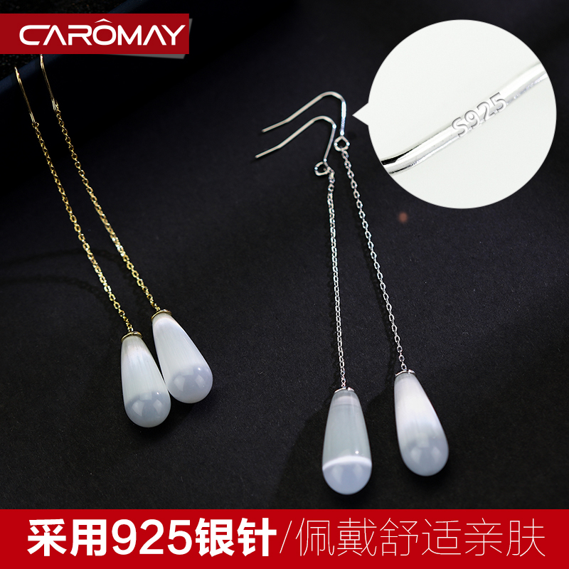 Kalome ornaments Sansheng water drops artificial cat's eye stone S925 silver needle fringed Earrings Fashion quality ear jewelry