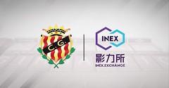 El Nàstic amplia amb INEX la seva presència a la Xina