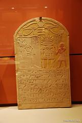 Стародавній Єгипет - Лувр, Париж InterNetri.Net  333