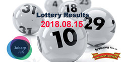 DLB Lottery Result 2018 08 15 (Jobary.LK) Tags: dlb lottery result ada kotipathi 343 dasa lakshapathi car plus 71 dlblk lagna wasana 2348 saturday fortune 3070