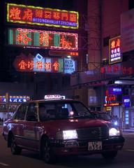 Neon and taxi (mikemikecat) Tags: taxi neon mongkok mikemikecat night neonsign