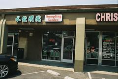 201808-PSP-R2-015 Dumpling Garden, MV CA (Fintano) Tags: chinese restaurant chineserestaurant dumplinggarden mountainview santaclaracounty siliconvalley californialp california usa