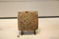 Стародавній Схід - Лувр, Париж InterNetri.Net 1292