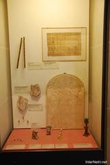 Стародавній Єгипет - Лувр, Париж InterNetri.Net  106