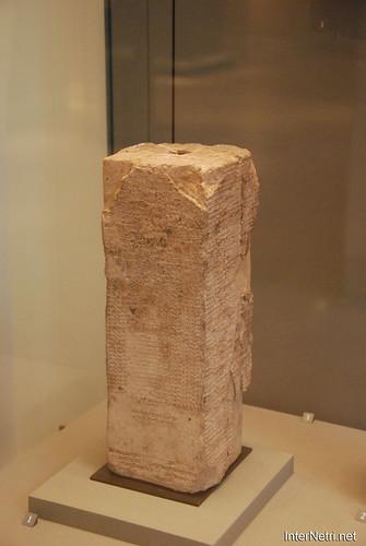 Стародавній Схід - Лувр, Париж InterNetri.Net 1257