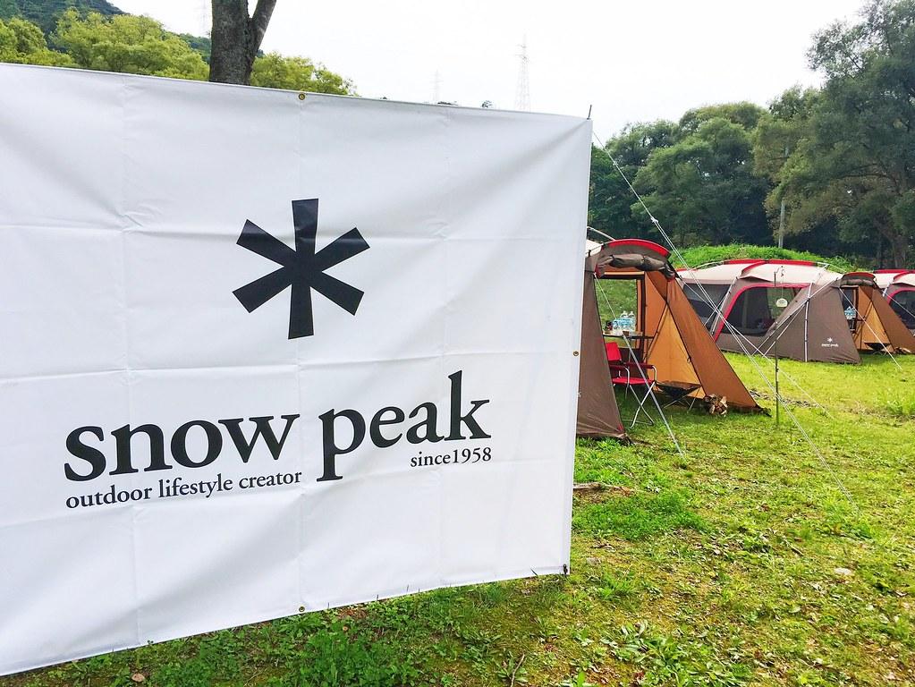 snow peak_171007_0039