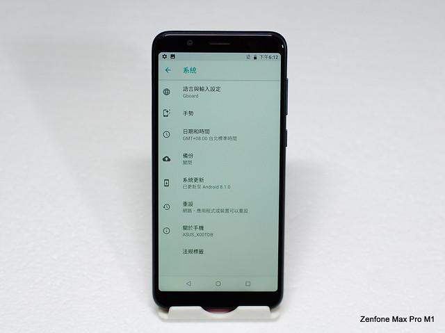Zenfone Max Pro M1 5000mAh 大電量使用心得 - 7