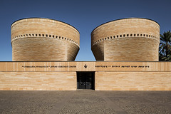 Cymbalista Synagogue and Jewish Heritage Center. (Stefano Perego Photography) Tags: stepegphotography stefano perego building synagogue postmodern postmodernism mario botta modern architecture design tel aviv israel cymbalista sky