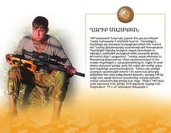 PG 15 GHarib Sahakyan0001