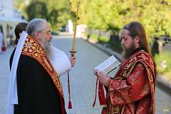 11. Молебен перед открытием ярмарки 09.08.2018