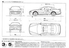 1995 Mitsubishi Emeraude (Hugo-90) Tags: mitsubishi emeraude 1995 car auto ads advertising brochure automobile jdm