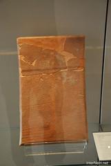 Стародавній Схід - Лувр, Париж InterNetri.Net 1180