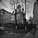 Rusa thumbnail