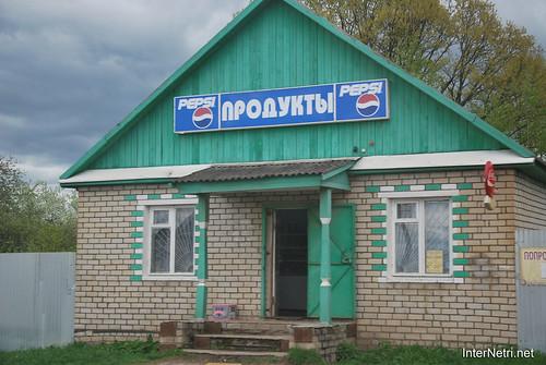Петровське-Ростов-Борисоглібський  InterNetri 0200