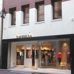 kids clothing store (sogni_hal) Tags: ginza japan sayegusa shop store tokyo town