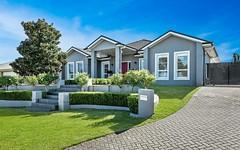 108 Bolwarra Park Drive, Bolwarra Heights NSW