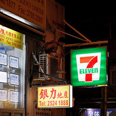 """colourful night life"" (hugo poon - one day in my life) Tags: xt100 35mm hongkong saiyingpun centrestreet thirdstreet 7eleven sign citynight lights colours longnight worker streetcorner nightlife shop"