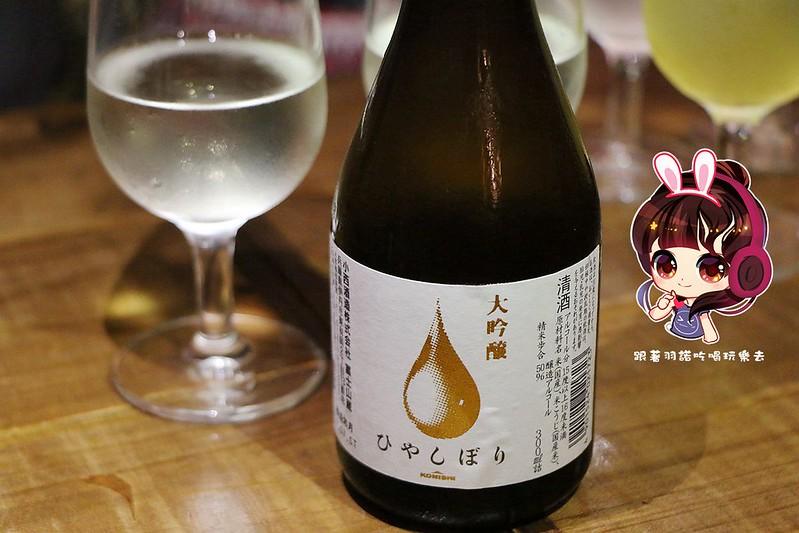 蔦燒日式居酒屋12