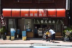 tokyo7281 (tanayan) Tags: urban town cityscape tokyo japan nikon v3 東京 日本 road street alley kanda 神田