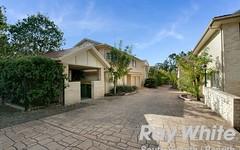 2/155-157 Cox Avenue, Penrith NSW