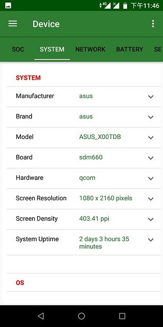 Zenfone Max Pro M1 5000mAh 大電量使用心得 - 25