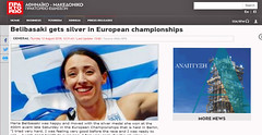 Greece, Athens Macedonian News Agency, Maria Beleibaski wins silver medal at 400m in European Championships, Berlin 2018 (Macedonia Travel & News) Tags: greecemacedonia macedoniatimeless macedonian ancientgreek culture vergina sun airport island thessaloniki philippi athos chalkidiki monastery orthodox hellenic republic prilep tetovo bitola kumanovo veles gostivar strumica stip struga negotino kavadarsi gevgelija skopje debar matka ohrid mavrovo heraclea lyncestis history alexander great philip macedon nato eu fifa uefa un fiba macedonianstar verginasun aegeansea македонијамакедонскимакедонци macedonianews macedoniapress macedoniasports trackfield gymnastics tennis greekmacedonian