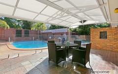 9 Koorabel Place, Baulkham Hills NSW