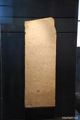 Стародавній Єгипет - Лувр, Париж InterNetri.Net  234