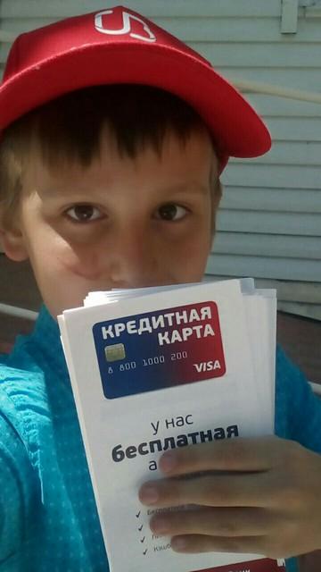 Константин Лисицын (8)