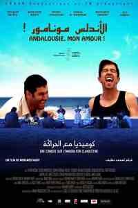 le film marocain ex chamkar complet