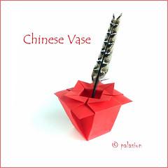 Chinese Vase (polelena24) Tags: origami box onesheet square vase