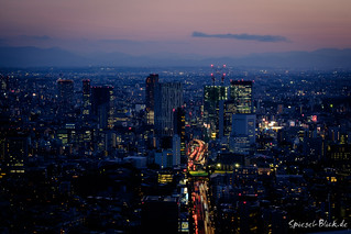 Japan - view from above