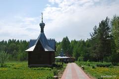 Варварине джерело, Переславль-Заліський  InterNetri 0393