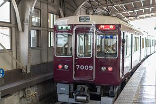 Hankyu Kobe-Sannomiya Station
