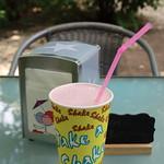 Joghurt-Kirscheis-Shake (von der Verkaufsstelle des Speiseeisherstellers Eis Mildenberger in Kirn) thumbnail