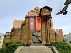 """Kiev Golden Gate with """"Yaroslav the wise"""" statue (oriana.italy) Tags: kiev ukraine orthodoxchurch statue goldengate yaroslavthewise"""