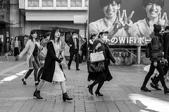 Pace Setter, Trend Setter (burnt dirt) Tags: asian japan tokyo shibuya station streetphotography documentary candid portrait fujifilm xt1 bw blackandwhite laugh smile cute sexy latina young girl woman japanese korean thai dress skirt shorts jeans jacket leather pants boots heels stilettos bra stockings tights yogapants leggings couple lovers friends longhair shorthair ponytail cellphone glasses sunglasses blonde brunette redhead tattoo model train bus busstation metro city town downtown sidewalk pretty beautiful selfie fashion pregnant sweater people person costume cosplay boobs