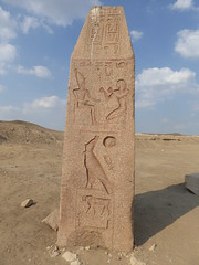 Obelisk Fragment, Tanis (Aidan McRae Thomson) Tags: tanis egypt ruins archaeological site ancient egyptian obelisk