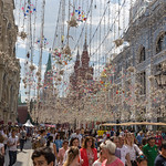 Street decoration in Moscow thumbnail