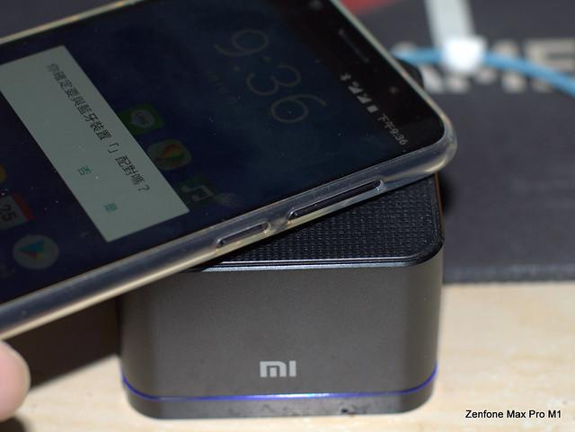 Zenfone Max Pro M1 5000mAh 大電量使用心得 - 15