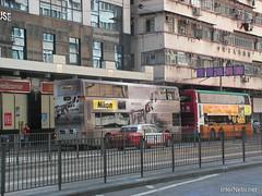 Гонконг Hongkong InterNetri 0133