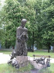 Київ, Михайліський монастир InterNetri.Net  Ukraine  191
