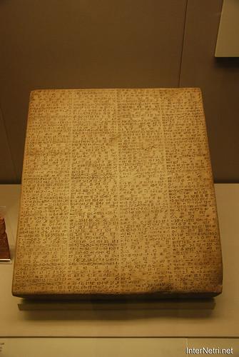 Стародавній Схід - Бпитанський музей, Лондон InterNetri.Net 247