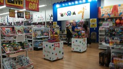 """Everything's so blurry and everyone's so fake (Retail Retell) Tags: toys""""r""""us southaven ms tanger outlets mall shopping center complex outlet express geoffrey giraffe retail liquidation closing bankruptcy going out business former toy store toys r us desoto county toys""""r""""usoutlet toys""""r""""usexpress"""