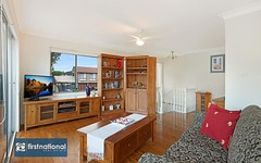 1 Hope Place, McGraths Hill NSW