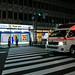 Meieki-Dori, Meieki 1-chome, Nagoya
