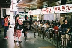 「該求什麼呢?」「該吃什麼呢?」 (YL.H) Tags: canon 500n hillvale sunny16 analog film taiwan 底片 新竹 temple 城隍廟